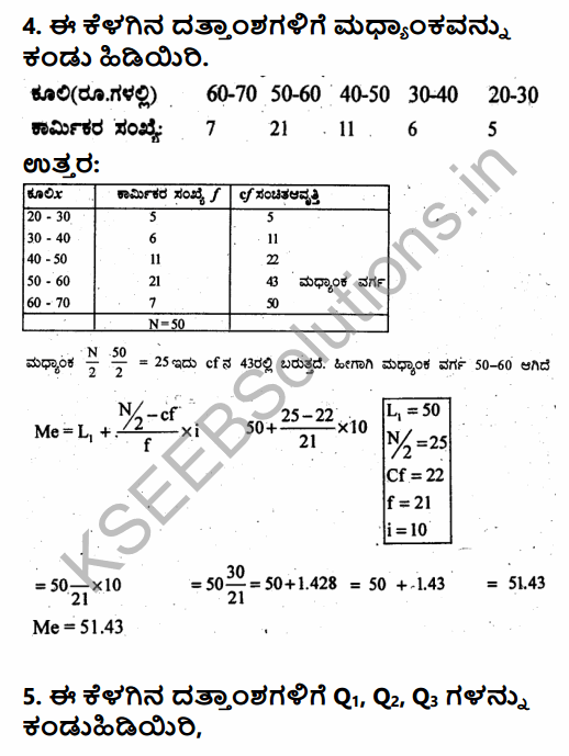 1st PUC Economics Question Bank Chapter 5 Measures of Central Tendency in Kannada 48