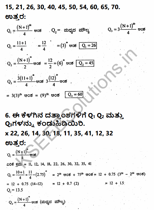 1st PUC Economics Question Bank Chapter 5 Measures of Central Tendency in Kannada 49