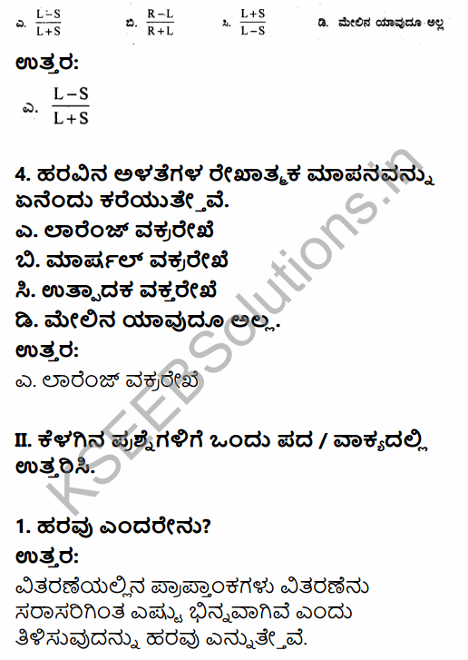 1st PUC Economics Question Bank Chapter 6 Measures of Dispersion in Kannada 24