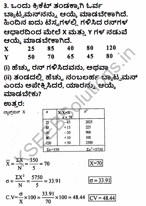 1st PUC Economics Question Bank Chapter 6 Measures of Dispersion in Kannada 46