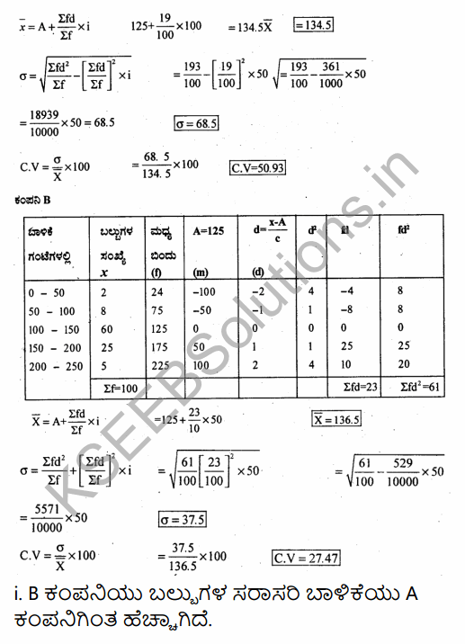 1st PUC Economics Question Bank Chapter 6 Measures of Dispersion in Kannada 49