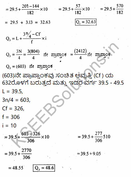 1st PUC Economics Question Bank Chapter 6 Measures of Dispersion in Kannada 55