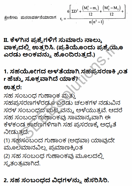 1st PUC Economics Question Bank Chapter 7 Correlation in Kannada 14
