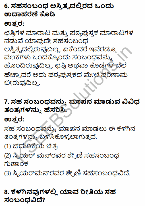 1st PUC Economics Question Bank Chapter 7 Correlation in Kannada 17