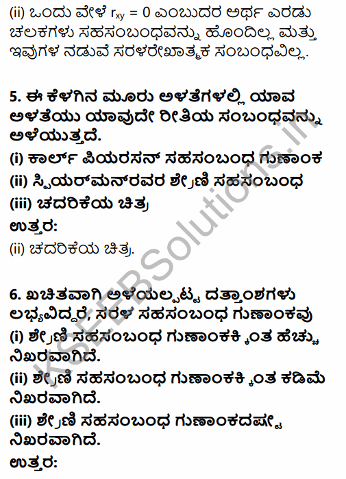 1st PUC Economics Question Bank Chapter 7 Correlation in Kannada 3