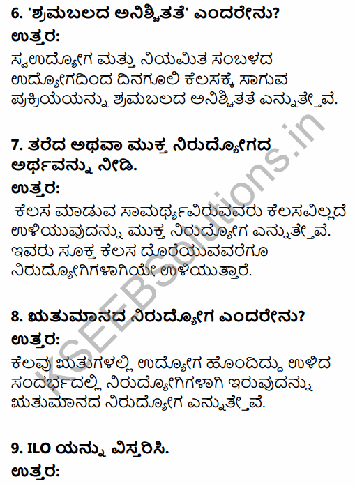 1st PUC Economics Question Bank Chapter 7 Employment-Growth, Informalisation and Other Issues in Kannada 8