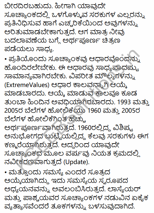 1st PUC Economics Question Bank Chapter 8 Index Numbers in Kannada 39