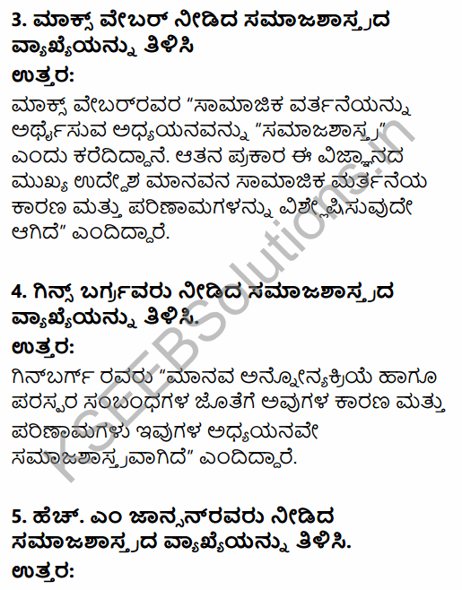 1st PUC Sociology Question Bank Chapter 1 Nature of Sociology in Kannada 17