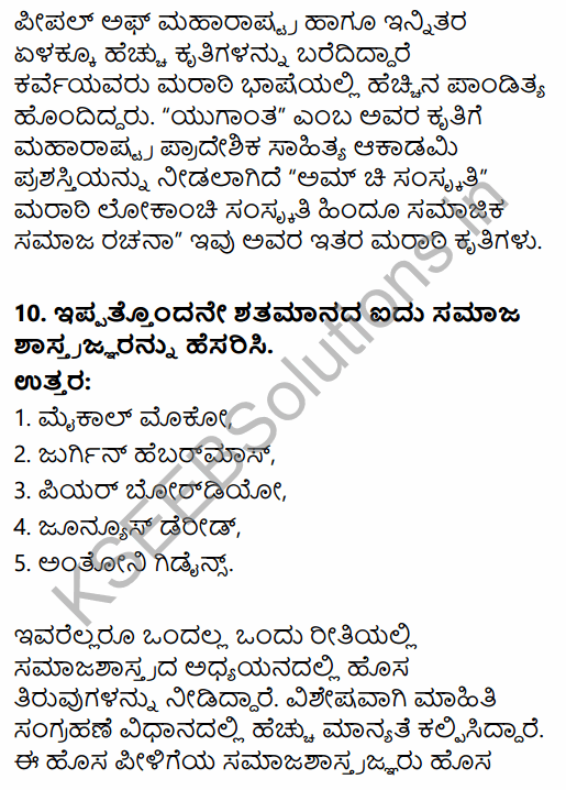 1st PUC Sociology Question Bank Chapter 1 Nature of Sociology in Kannada 43