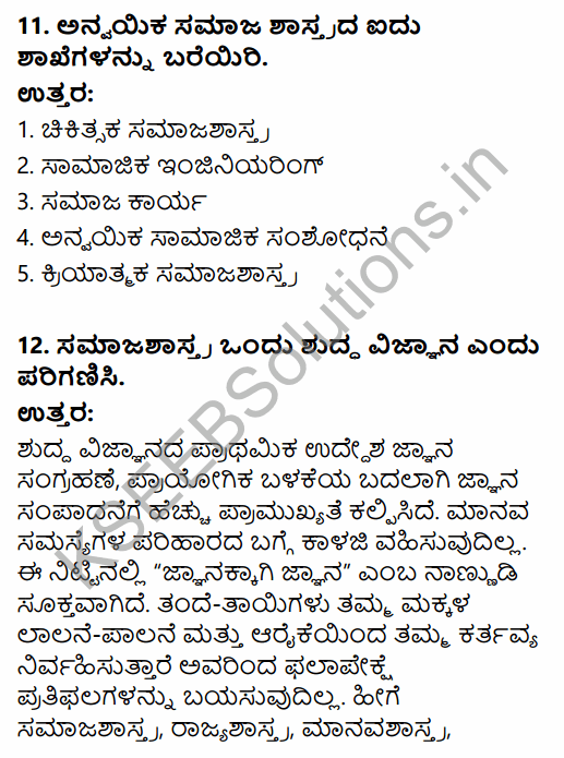 1st PUC Sociology Question Bank Chapter 1 Nature of Sociology in Kannada 45
