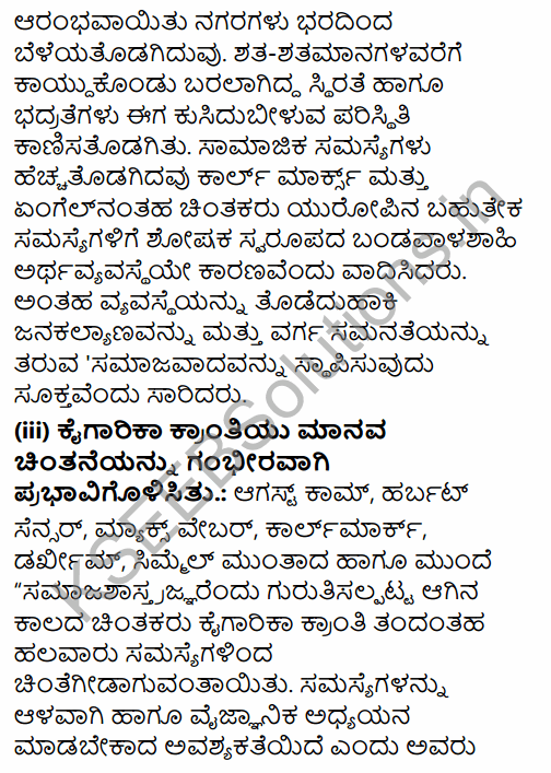 1st PUC Sociology Question Bank Chapter 1 Nature of Sociology in Kannada 60