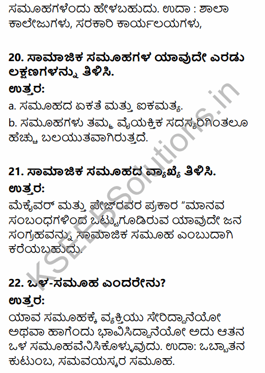 1st PUC Sociology Question Bank Chapter 2 Basic Concepts in Kannada 19