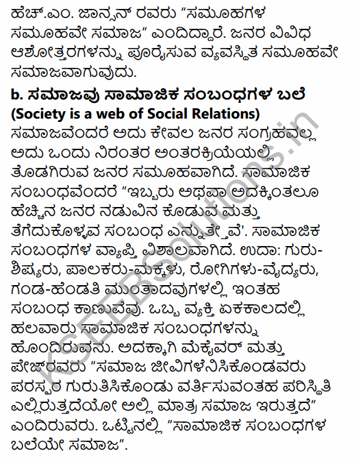 1st PUC Sociology Question Bank Chapter 2 Basic Concepts in Kannada 30