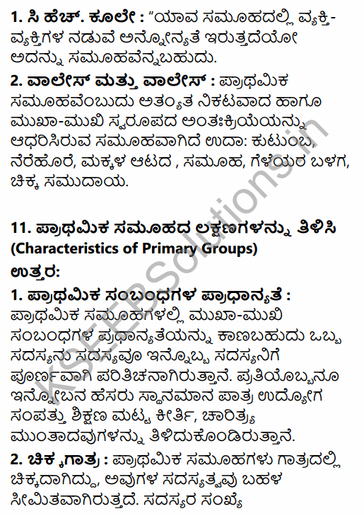 1st PUC Sociology Question Bank Chapter 2 Basic Concepts in Kannada 51