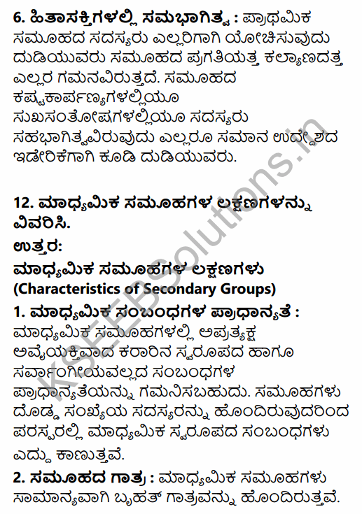 1st PUC Sociology Question Bank Chapter 2 Basic Concepts in Kannada 53