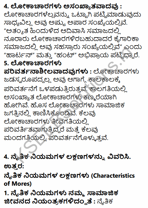 1st PUC Sociology Question Bank Chapter 2 Basic Concepts in Kannada 69