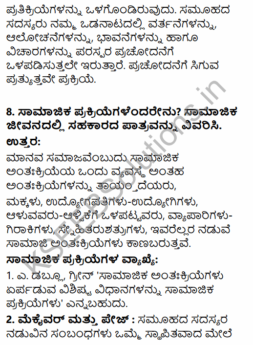 1st PUC Sociology Question Bank Chapter 3 Social Process in Kannada 46