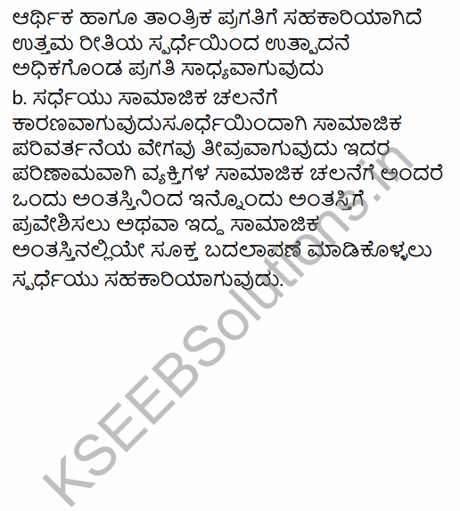 1st PUC Sociology Question Bank Chapter 3 Social Process in Kannada 65