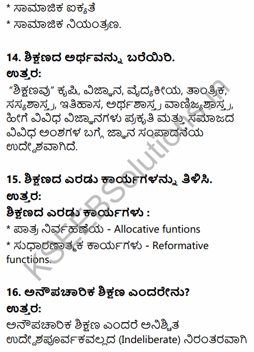 1st PUC Sociology Question Bank Chapter 5 Social Institutions in Kannada 14