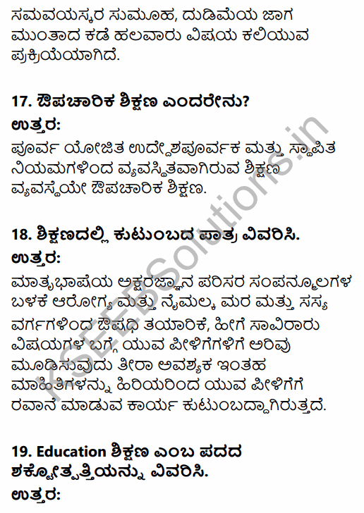 1st PUC Sociology Question Bank Chapter 5 Social Institutions in Kannada 15