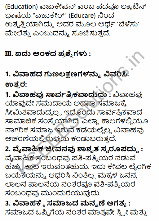 1st PUC Sociology Question Bank Chapter 5 Social Institutions in Kannada 16