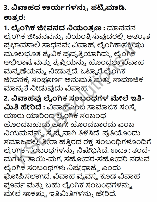 1st PUC Sociology Question Bank Chapter 5 Social Institutions in Kannada 19
