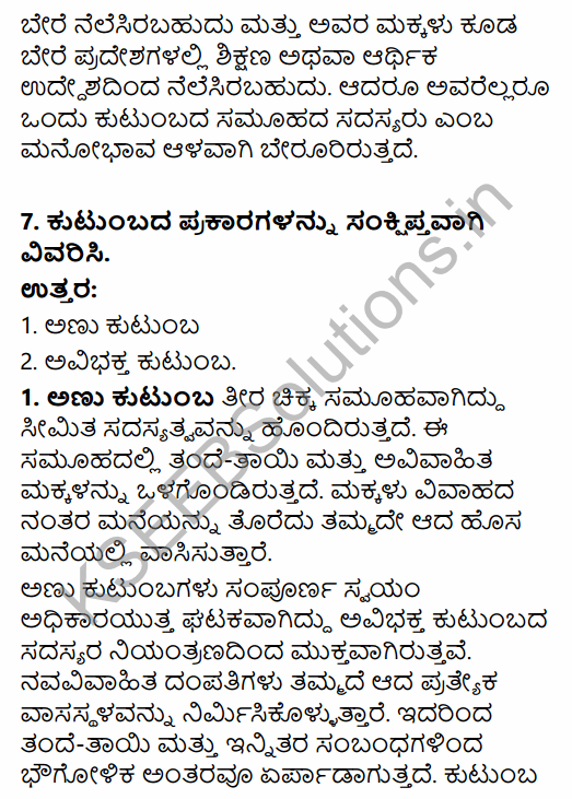 1st PUC Sociology Question Bank Chapter 5 Social Institutions in Kannada 30