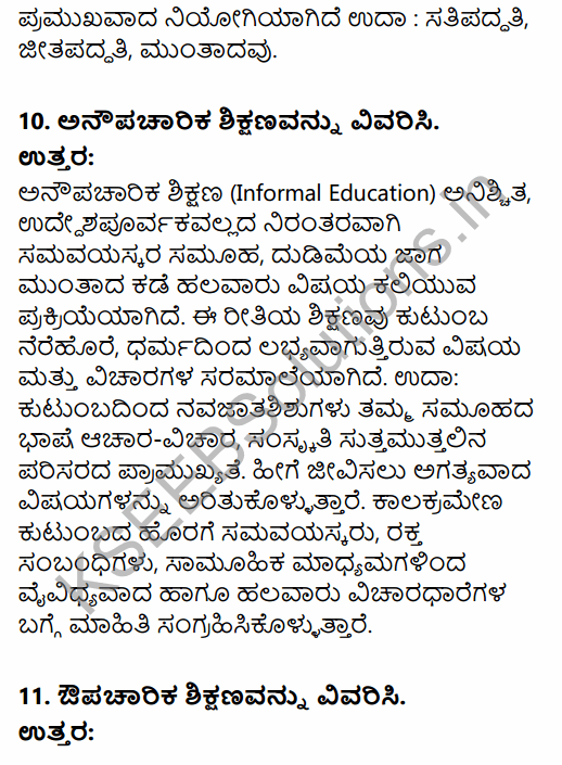 1st PUC Sociology Question Bank Chapter 5 Social Institutions in Kannada 36