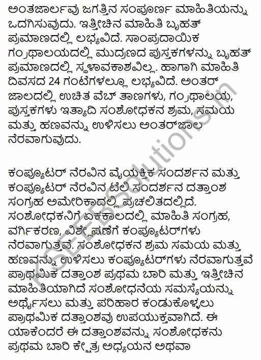 1st PUC Sociology Question Bank Chapter 7 Social Research in Kannada 28