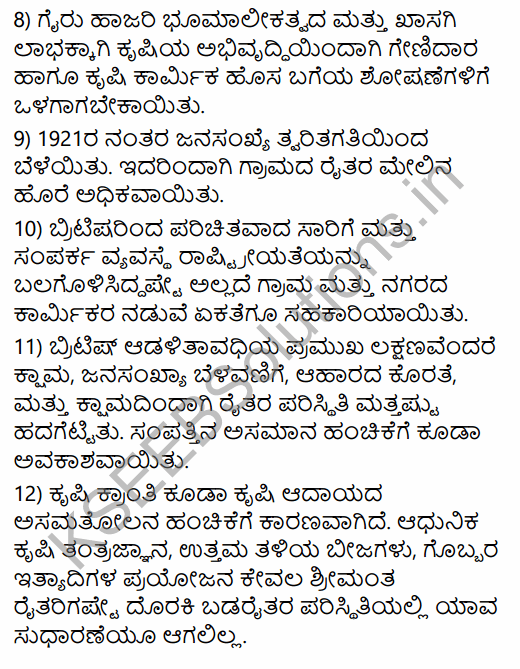 2nd PUC Sociology Question Bank Chapter 7 Social Movements in Kannada 13