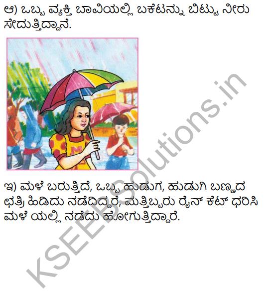 Tili Kannada Text Book Class 6 Solutions Purva Siddata Pathagalu 4
