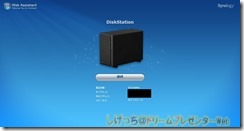 FireShot Capture 005 - Synology Web Assistant - http___find.synology.com_#