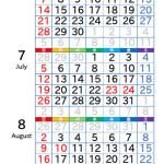 SIS基準3ヶ月一覧カレンダー(A3)-2020後期を公開しました