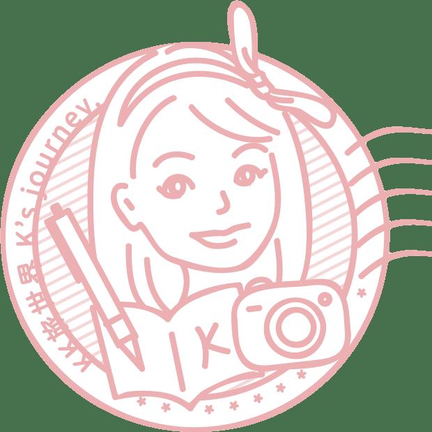 KK旅世界K's journey