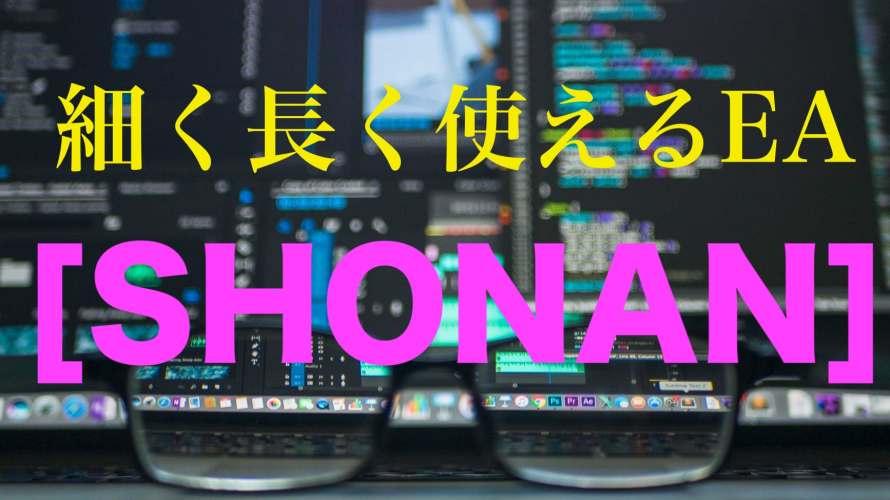 [SHONAN(FX7)]公式口座公開!見てビビらないでね^^