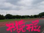 【全社関西予選】不撓不屈(170729)