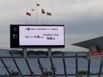 【アルテリーヴォ和歌山/天皇杯2回戦】心動かす試合 vs〈J1〉Cerezo大阪(190710)