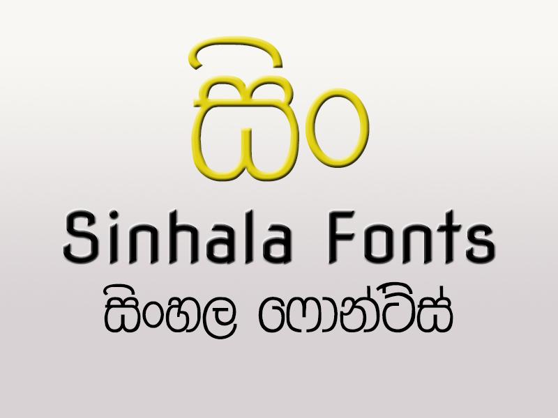 Download Sinhala Fonts - KSoftLabs