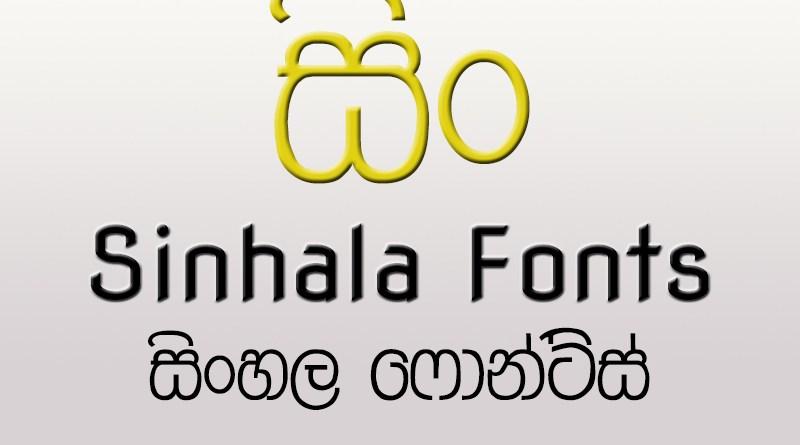 Sinhala Fonts - KSoftLabs