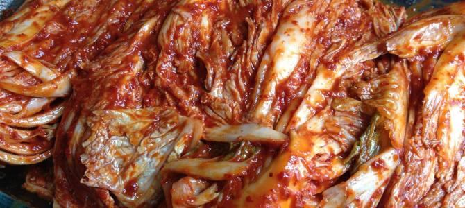 Whole Leaf Kimchi (Baechu Kimchi) Recipe