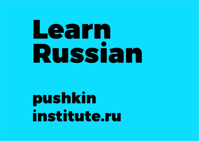 pushkin-institute