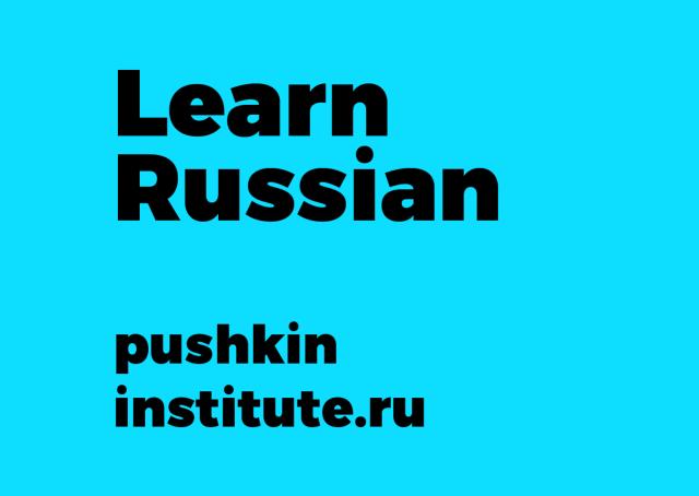 pushkin-institute