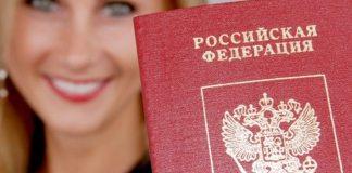 Введение присяги при получении гражданства РФ