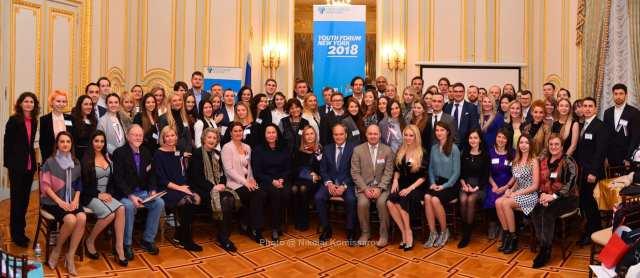 Молодежный форум в Нью Йорке 2018