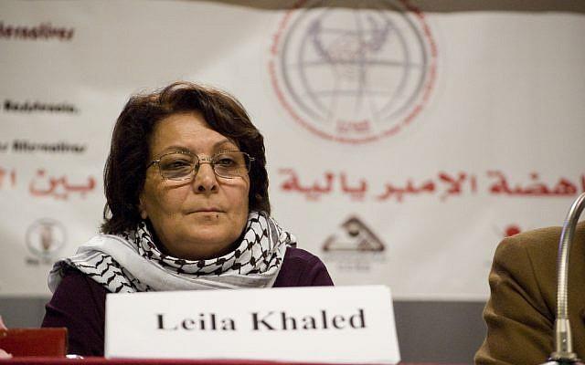 Лейла Халед