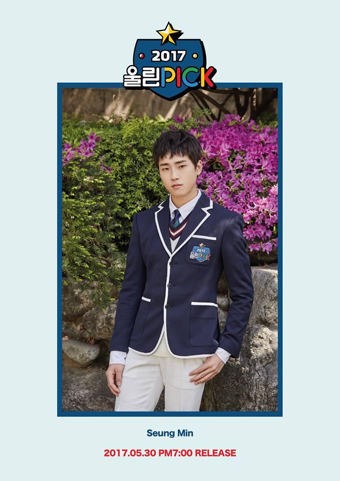 Golden child Seung min2