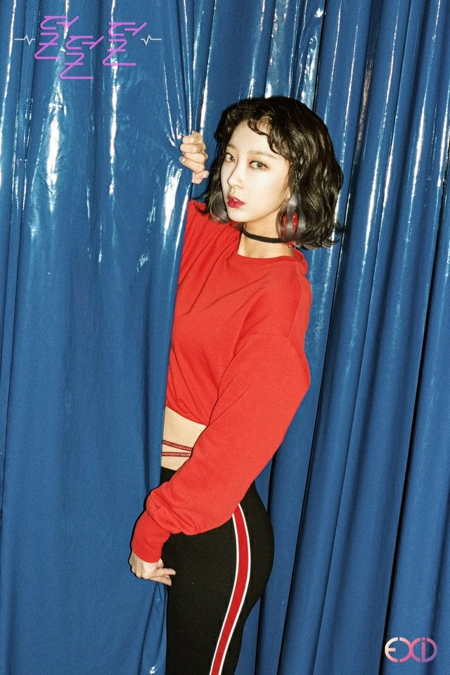 Exid Jeonghwa 1