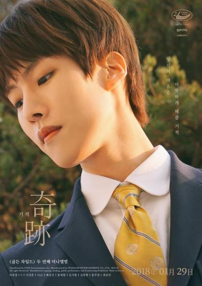 GOLDEN CHILD - DAE YEOL