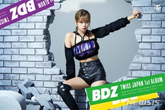 twice bdz Jeonghyeon