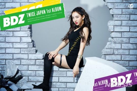 twice bdz Nayeon